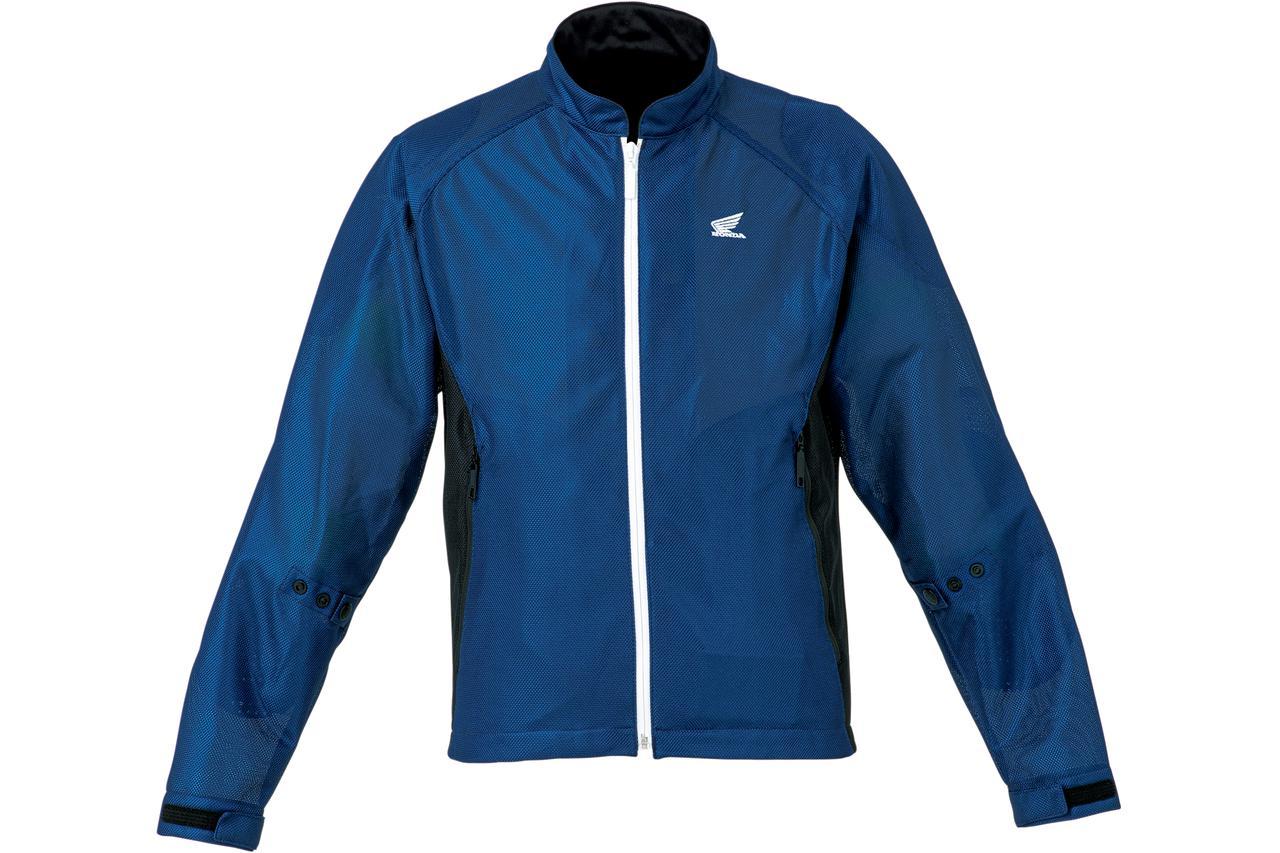 画像9: ホンダの春夏ジャケット、受注ランキング1位と2位はこれ! コスパが高くて着やすいカジュアルウエアが2020年も流行の予感
