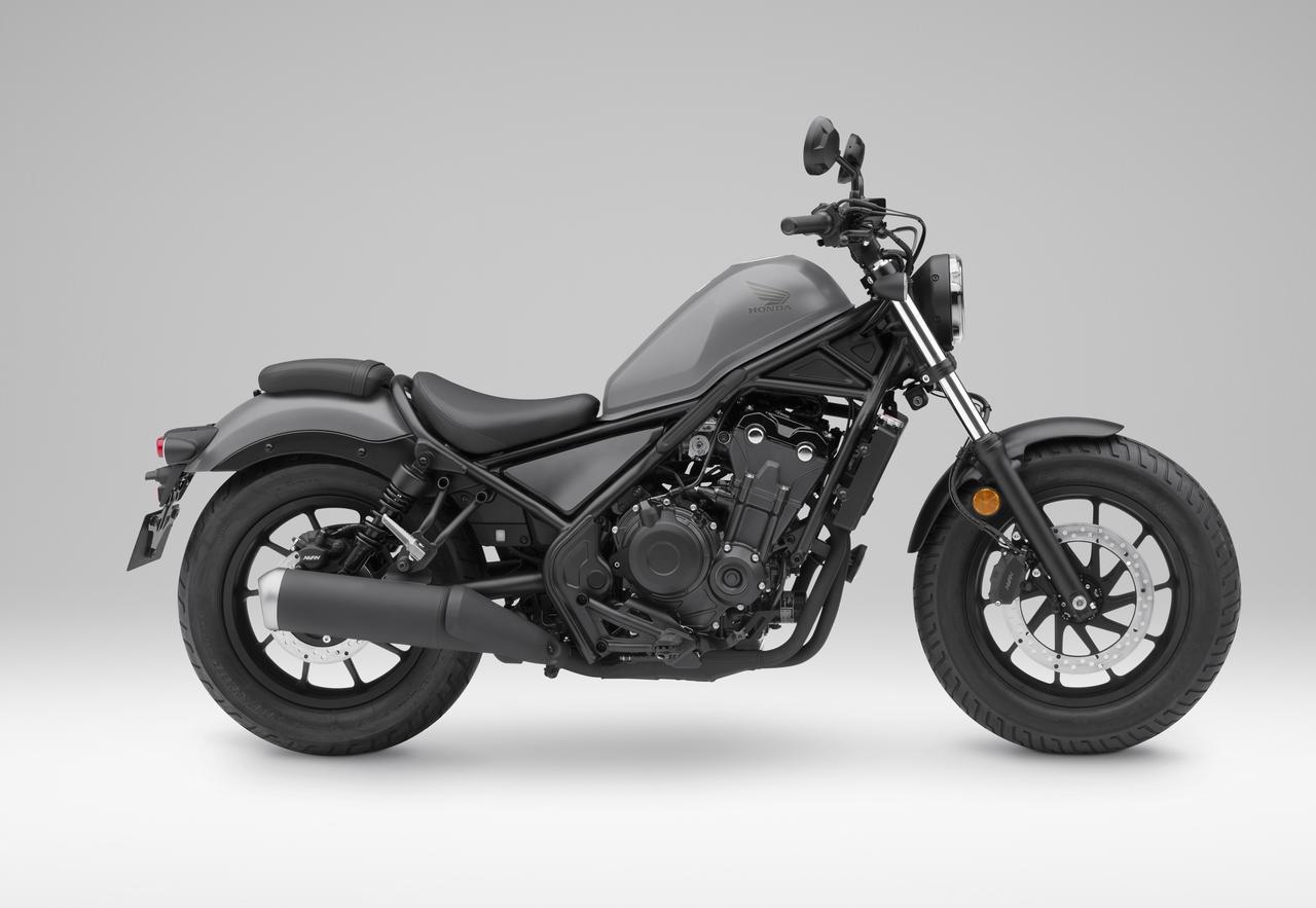 Images : 3番目の画像 - 新型レブル500の写真をまとめて見る! - webオートバイ