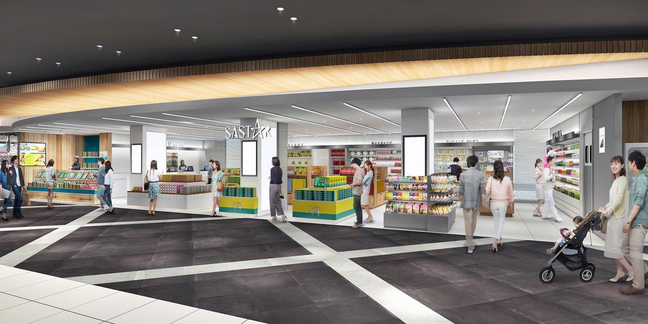 画像: ショッピングコーナー「SASTAR」のイメージ。