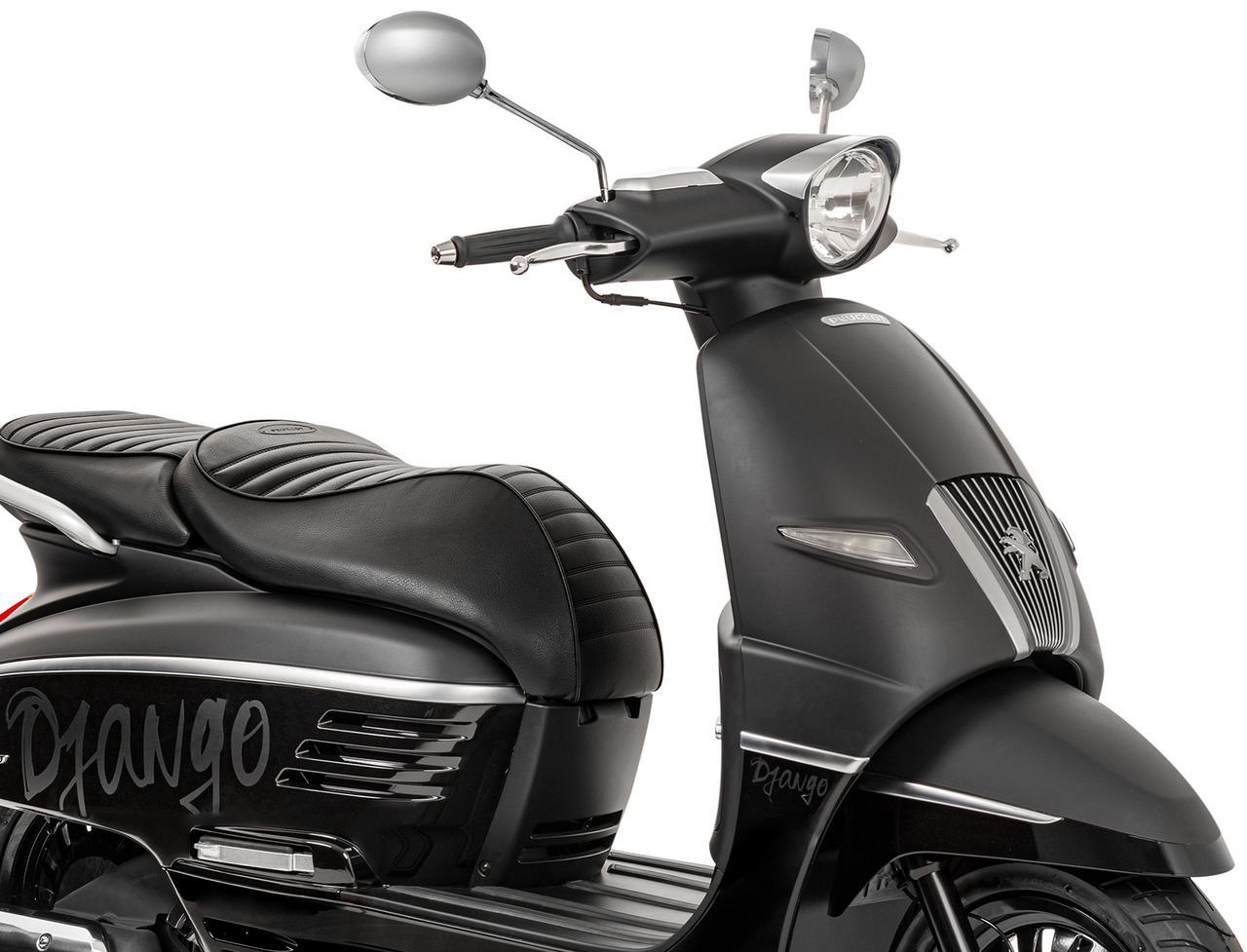 Images : 2番目の画像 - ジャンゴシリーズ2020年モデルの写真 - webオートバイ