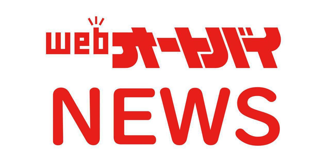 2020 東京 ショー モーター サイクル