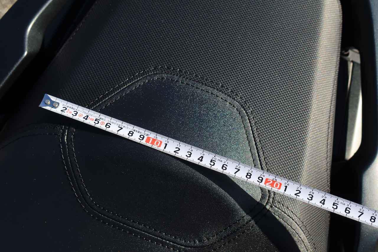 画像: リアシート前部分の幅は約22cm。