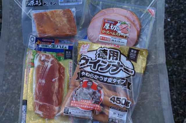 画像: ウインナーが欲しかっただけなのに、加工肉は4つで1,000円とかいうから、こんなに。ピアゴ森店の策略にまんまとハマってしまいました。