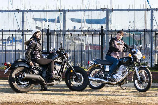 画像: [女子部のふたツー]2019年ラストは江の島ツーリング!(梅本まどか編)with岡崎静夏 - webオートバイ