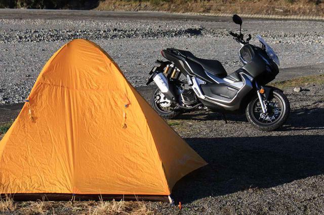 画像: Honda ADV150/カラー:マットガンパウダーブラックメタリック/排気量:149cc/税込価格:45万1,000円