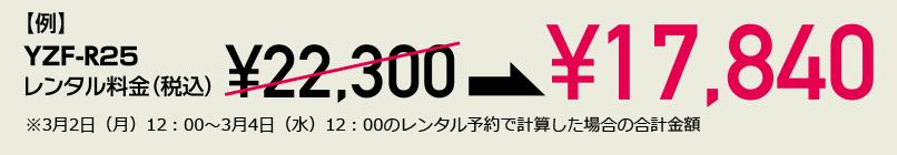 画像: bike-rental.yamaha-motor.co.jp