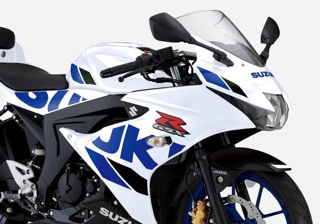 画像: 【本日発売】スズキ「GSX-R125 ABS」がマイナーチェンジして本日2月27日から発売! 原付二種免許で乗れるスーパースポーツが登場! - webオートバイ