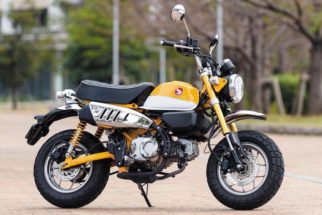 画像: Honda「Monkey125 ABS」 ●全長全幅全高:1710×755×1030㎜  ●軸距:1155㎜ ●シート高:775㎜ ●車重:107kg ●エンジン:空冷4ストOHC2バルブ単気筒 ●排気量:124cc  ●ボア・ストローク:52.4×57.9㎜  ●圧縮比:9.3 ●最高出力:9.4PS/7000rpm ●最大トルク:1.1kg-m/5250rpm  ●燃料タンク容量:5.6L ●キャスター角:25゜00′ ●トレール:82㎜●ブレーキ:ディスク・ディスク ●タイヤ:120/80-12・130/80-12● 税込価格:44万円(ABS)