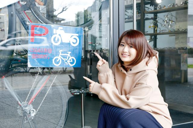 画像: バイク用の駐車場も用意されている。