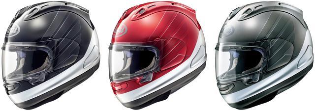画像2: CBファンを狙いうち!〈Arai×Honda〉のフルフェイス・ヘルメット「RX-7X CB」が登場!