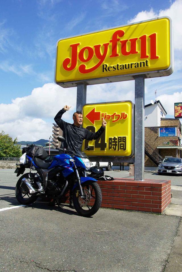 画像: 3〜4日目 - webオートバイ