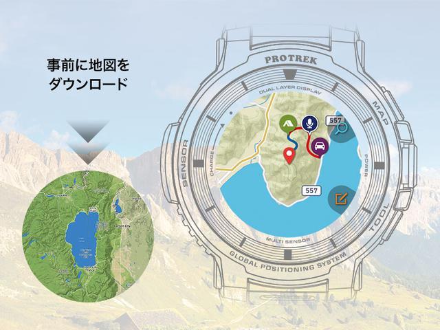 画像: 地図を予めダウンロードしておけば電波のない場所でも現在地がわかる