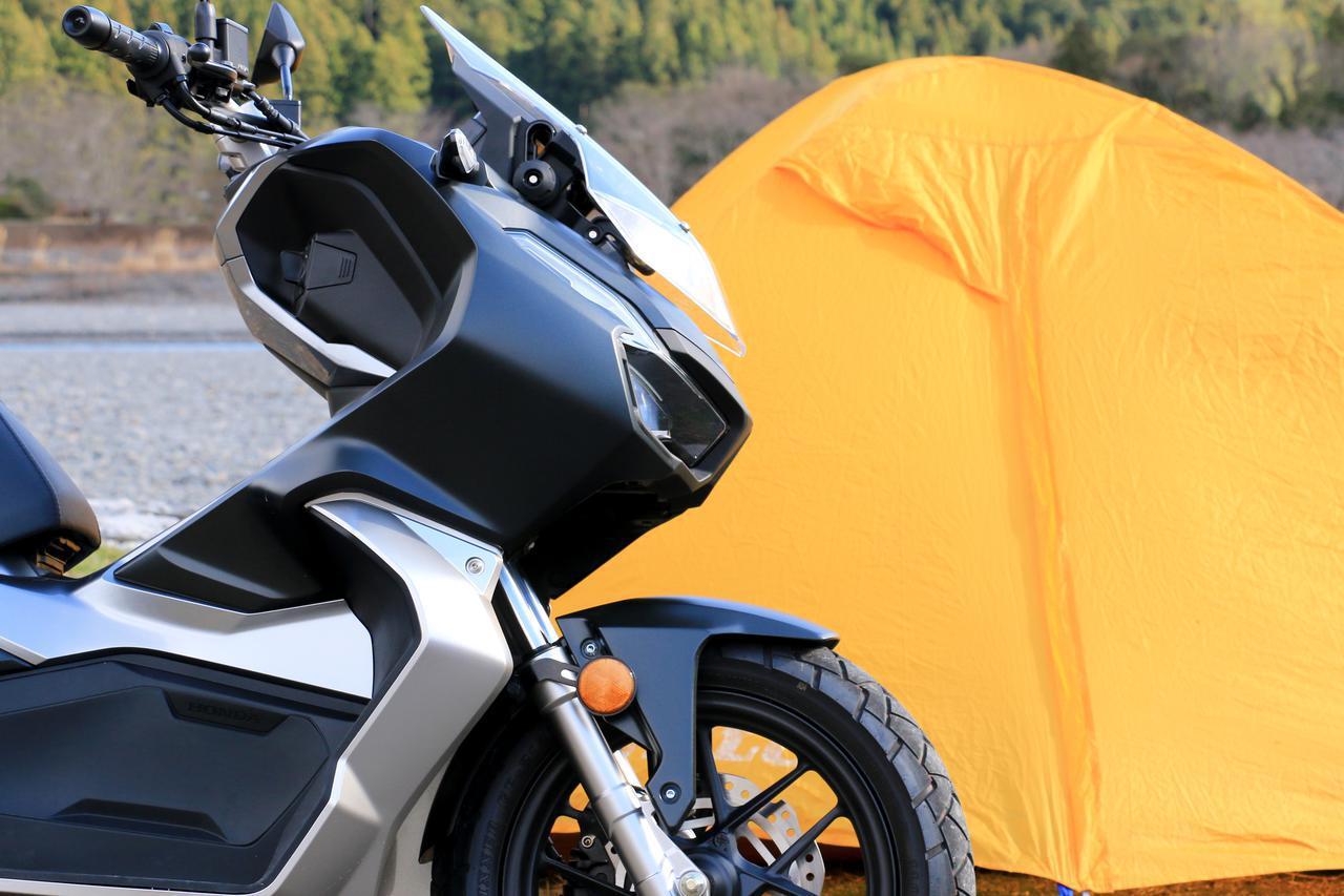 画像1: ホンダ「ADV150」が叶えてくれたスマート・キャンプツーリング【ADV150で1泊2日の旅-積載性&キャンプ編-】 - webオートバイ