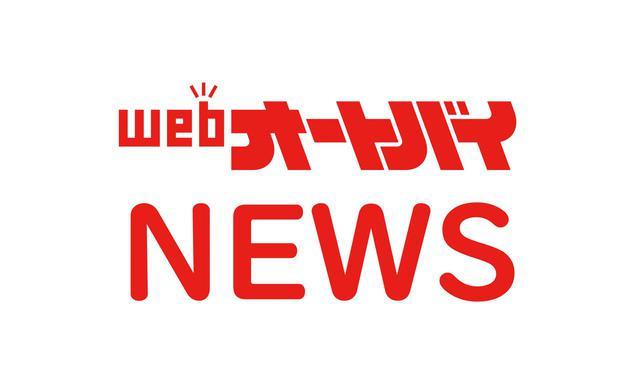 画像: 「第1回名古屋モーターサイクルショー」が新型コロナウイルスの影響により開催中止に - webオートバイ