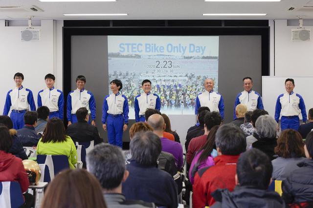 画像1: STECのココがすごい ② インストラクターは専業のプロフェッショナル!