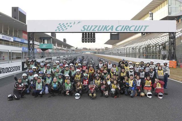 画像1: 何と、鈴鹿サーキットのレーシングコースを走れた!