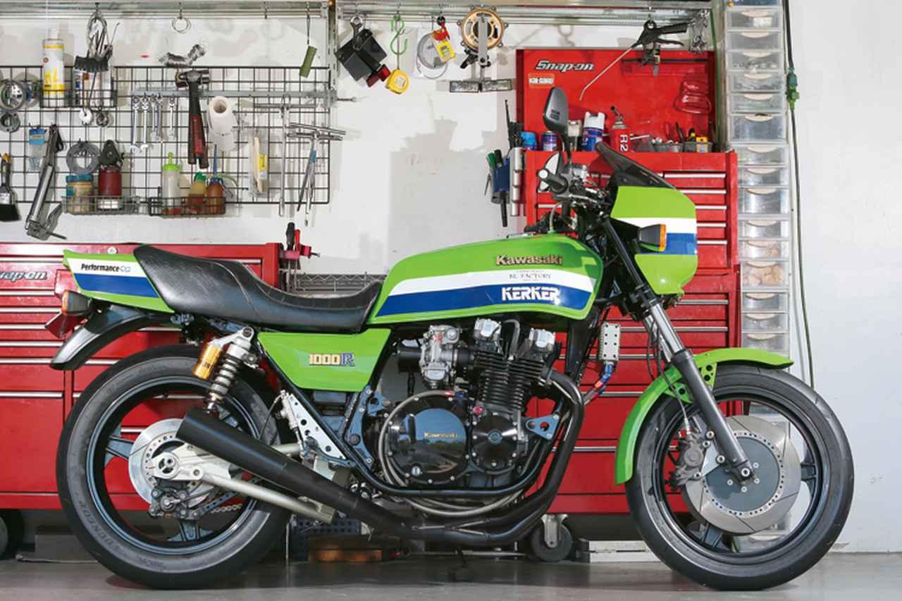 画像: BLファクトリ-Z1000R(カワサキZ1000R) | ヘリテイジ&レジェンズ|Heritage& Legends