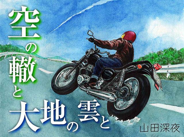 画像: www.f-bungei.jp