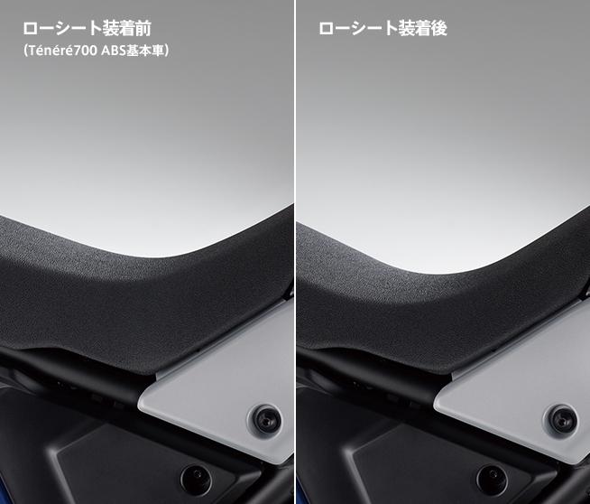 画像: ローシート /税込27,500円(ワイズギア製品) スタンダードからシート高を約20mm下げるローシート。形状にも工夫をこらし、数値以上に足つき性を向上させる効果を発揮。