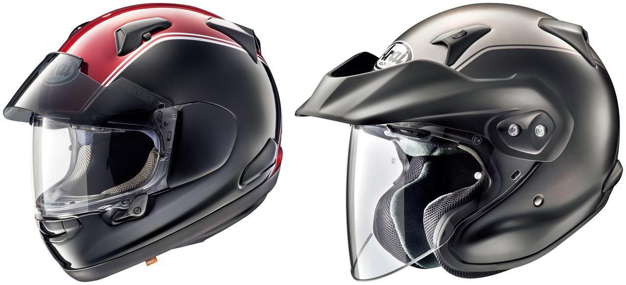 画像: フルフェイス派・ジェット派に対応! ベースとなるヘルメットは「ASTRAL-X」と「CT-Z」