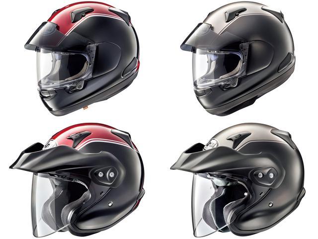 画像5: 【Arai × Honda】ゴールドウイングのカラーにマッチしたヘルメットが2種類ラインナップ!