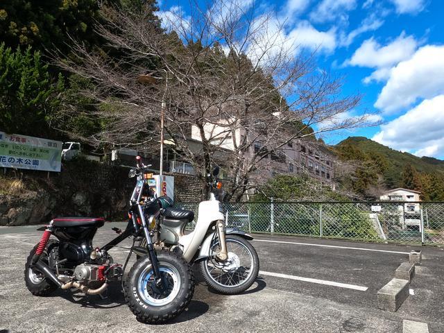 画像: 天気も良いし田舎道は快適だしで、気持ちよく到着。