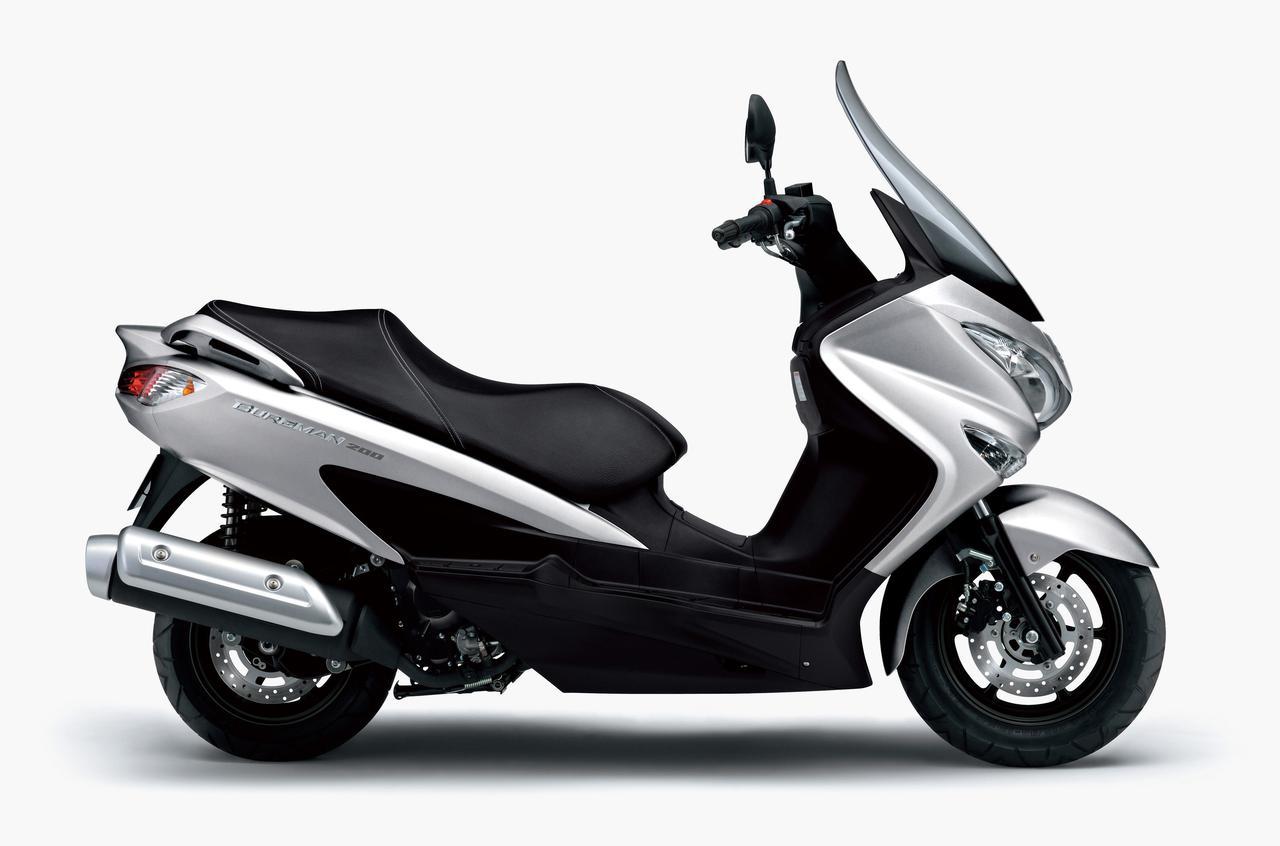 画像4: スズキが「バーグマン200」の2020年モデルを3月26日に発売! 新色登場、3カラーで展開
