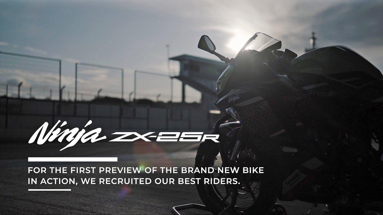 画像: Kawasaki Ninja ZX-25R youtu.be