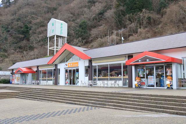 画像1: 鮎沢PA(上り)にはシャワーがある! 生姜焼き定食が美味い!