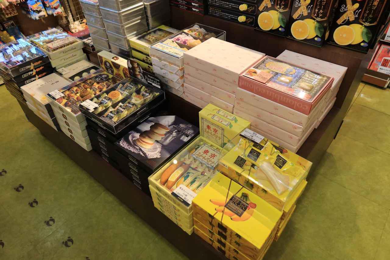画像4: 「鮎沢PA」とかいうプロ仕様の神パーキングエリア。〈ご飯・味噌汁おかわり自由〉の愛すべき食堂【おすすめSA・PA・道の駅】