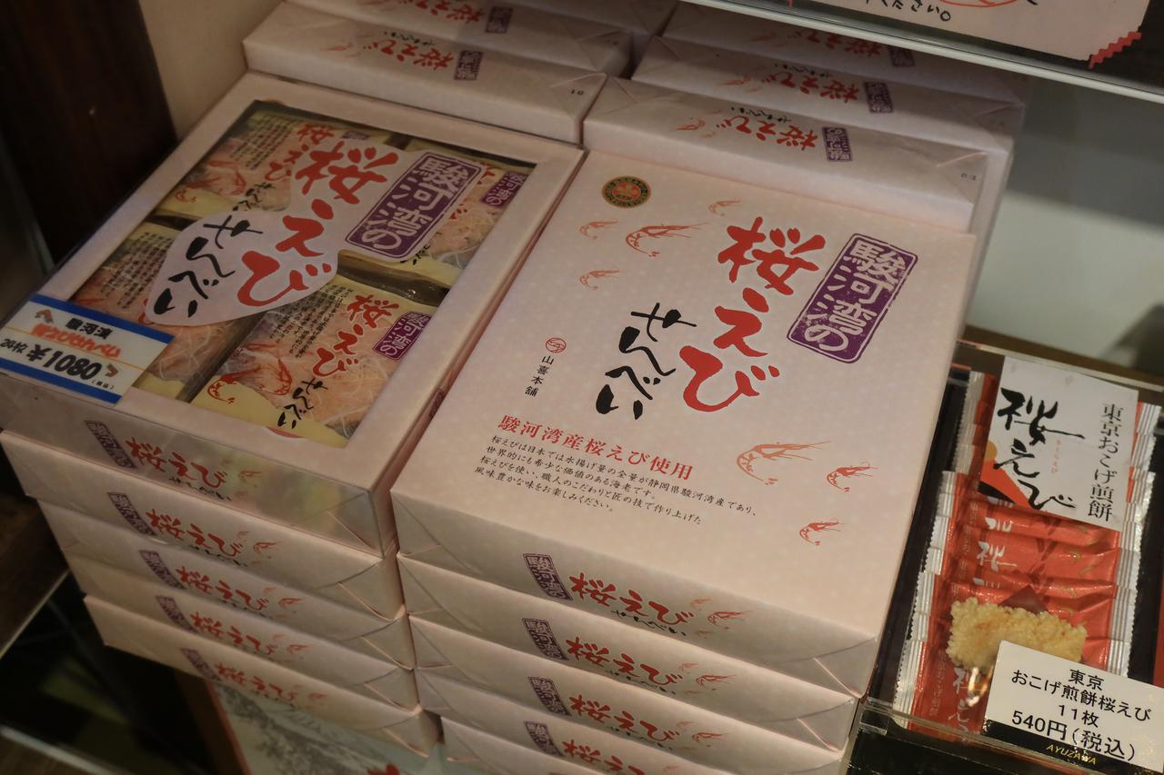 画像5: 「鮎沢PA」とかいうプロ仕様の神パーキングエリア。〈ご飯・味噌汁おかわり自由〉の愛すべき食堂【おすすめSA・PA・道の駅】