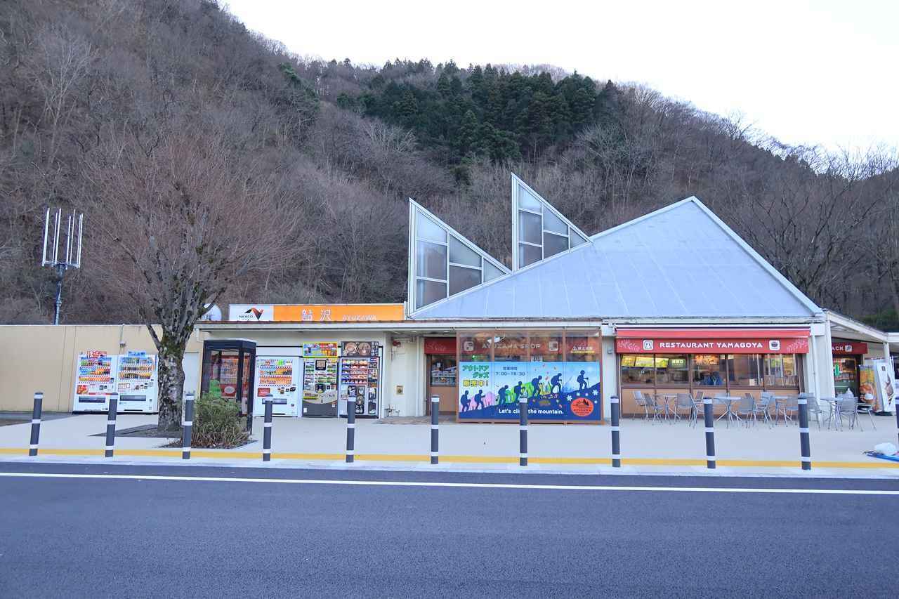 画像2: 「鮎沢PA」とかいうプロ仕様の神パーキングエリア。〈ご飯・味噌汁おかわり自由〉の愛すべき食堂【おすすめSA・PA・道の駅】