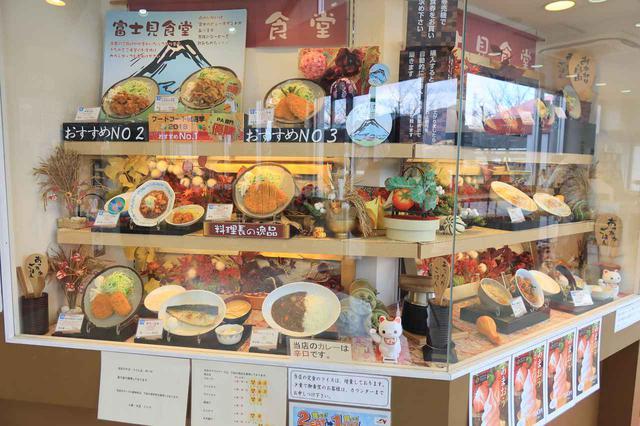 画像3: 鮎沢PA(上り)にはシャワーがある! 生姜焼き定食が美味い!