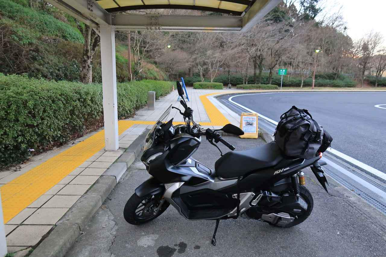 画像: バイクはホンダ「ADV150」
