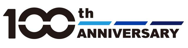 画像1: 100周年記念ロゴマーク
