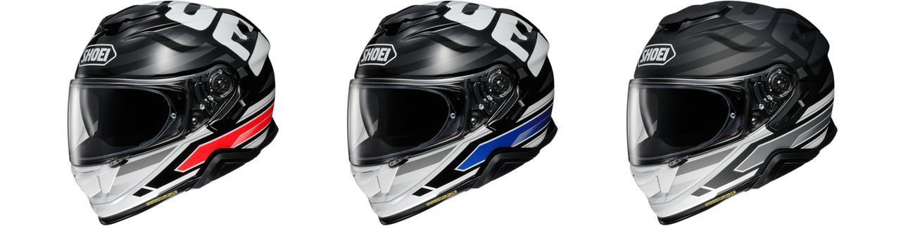 画像1: 頭頂部におっきくSHOEI! インナーバイザー搭載のフルフェイスヘルメット「GT-AirII」の最新グラフィック〈INSIGNIA〉