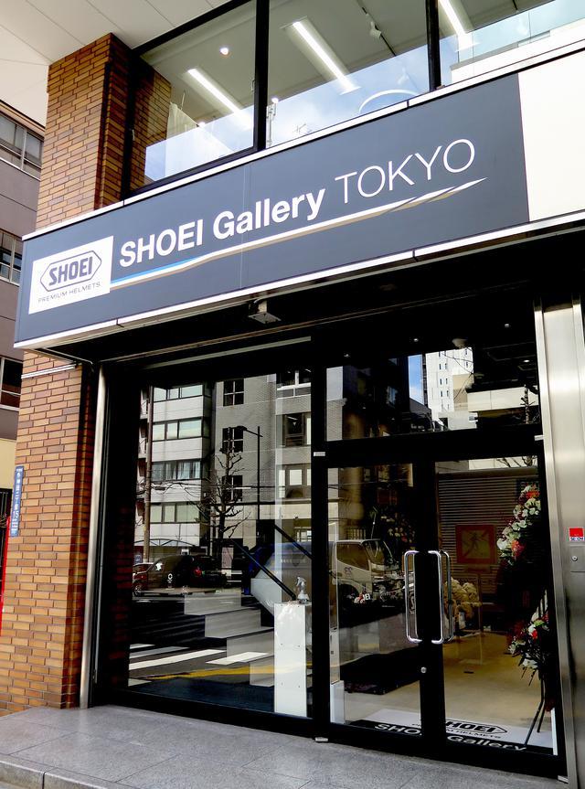 画像1: SHOEIヘルメット初のショールーム、外神田にオープン!