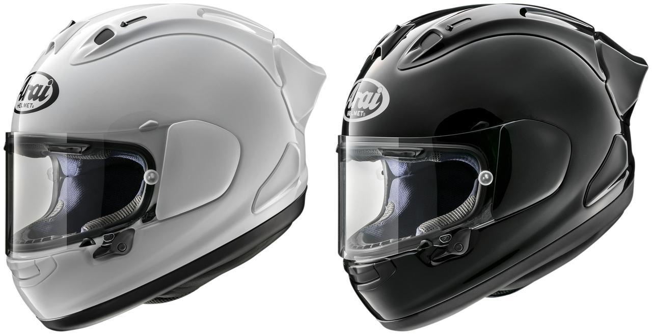 画像2: アライヘルメットが「RX-7X FIM Racing #1」を発表!! エアロデバイスを装備しながら「RX-7X」より軽い、新たなレーシングフルフェイスが誕生