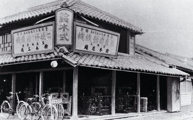 画像: <お勉強> 祝! きょう3月15日はスズキ100周年の日! ~それじゃ他メーカーは? 今日、調べてみました - webオートバイ