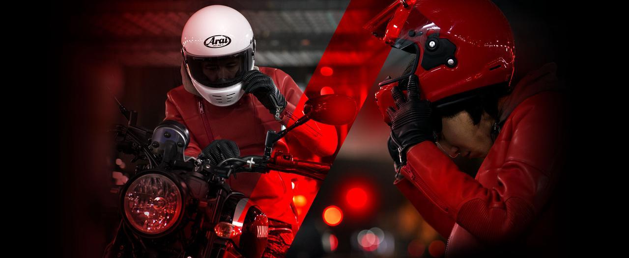 画像:     ARAI HELMET   株式会社アライヘルメット    