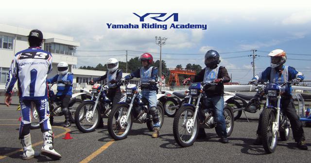 画像1: コース内容:大人のバイクレッスン | ヤマハ発動機株式会社