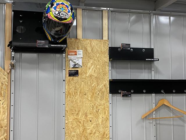 画像1: ガレージに最適化されたオプション品もいっぱい!