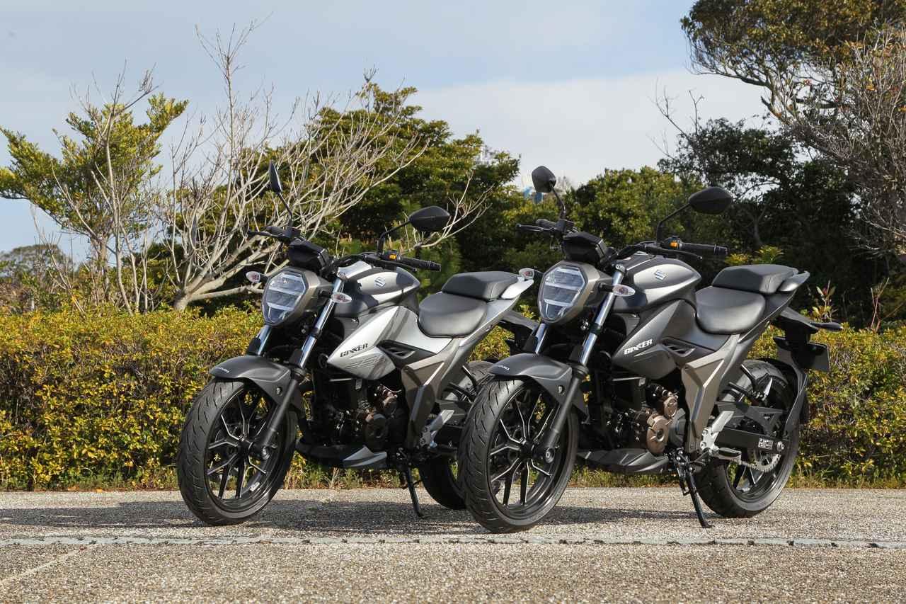 Images : 12番目の画像 - 「ジクサーSF250」「ジクサー250」の写真をまとめて見る! - webオートバイ