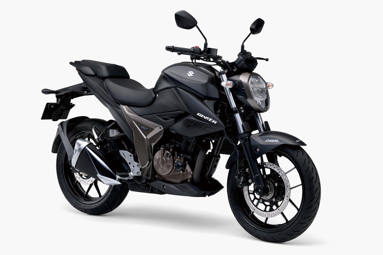 画像5: 【驚きの40万円台】スズキ「ジクサーSF250」「ジクサー250」の価格と発売日が決定! 油冷単気筒250ccがいよいよ国内デビュー