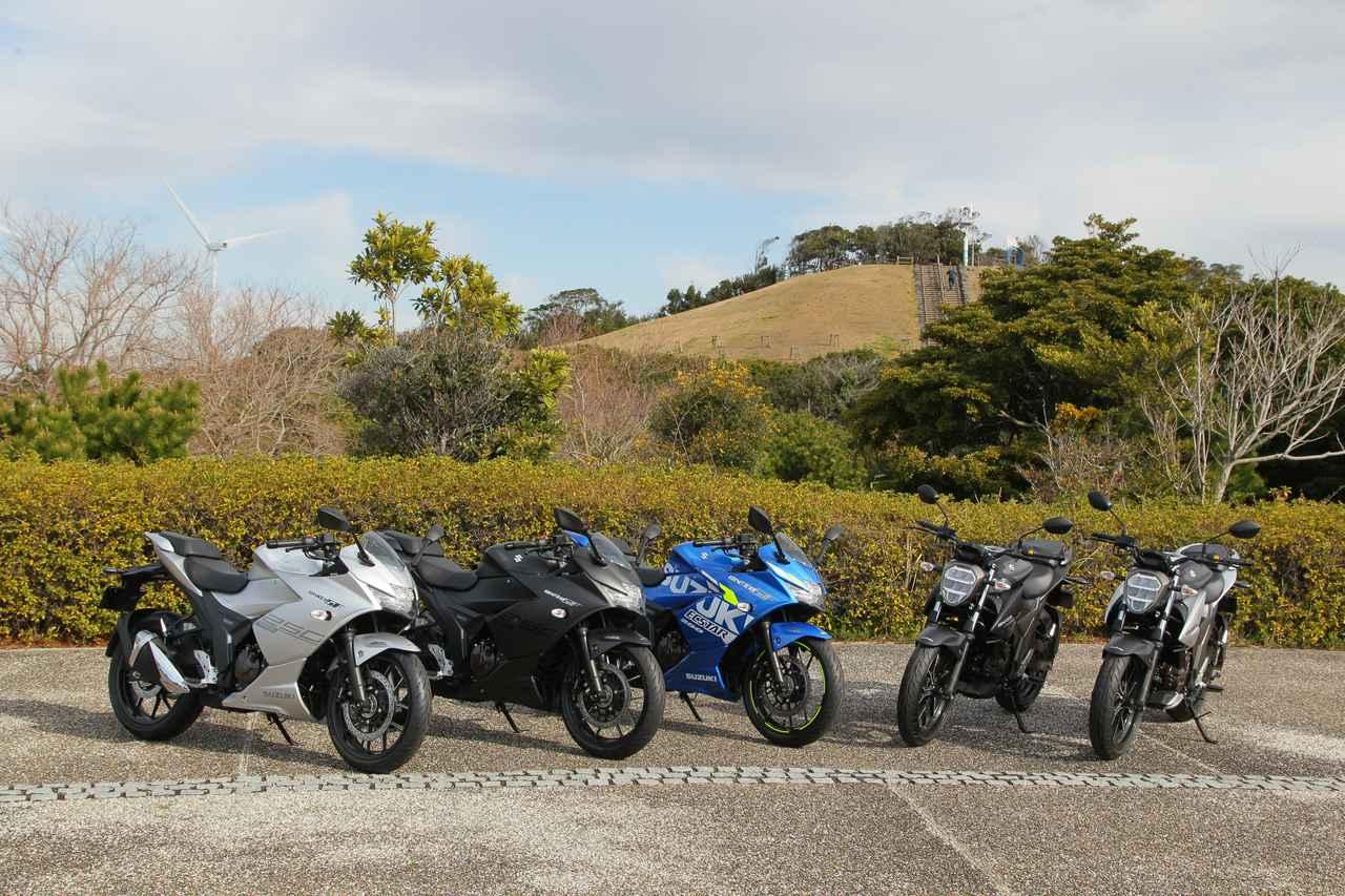 Images : 13番目の画像 - 「ジクサーSF250」「ジクサー250」の写真をまとめて見る! - webオートバイ