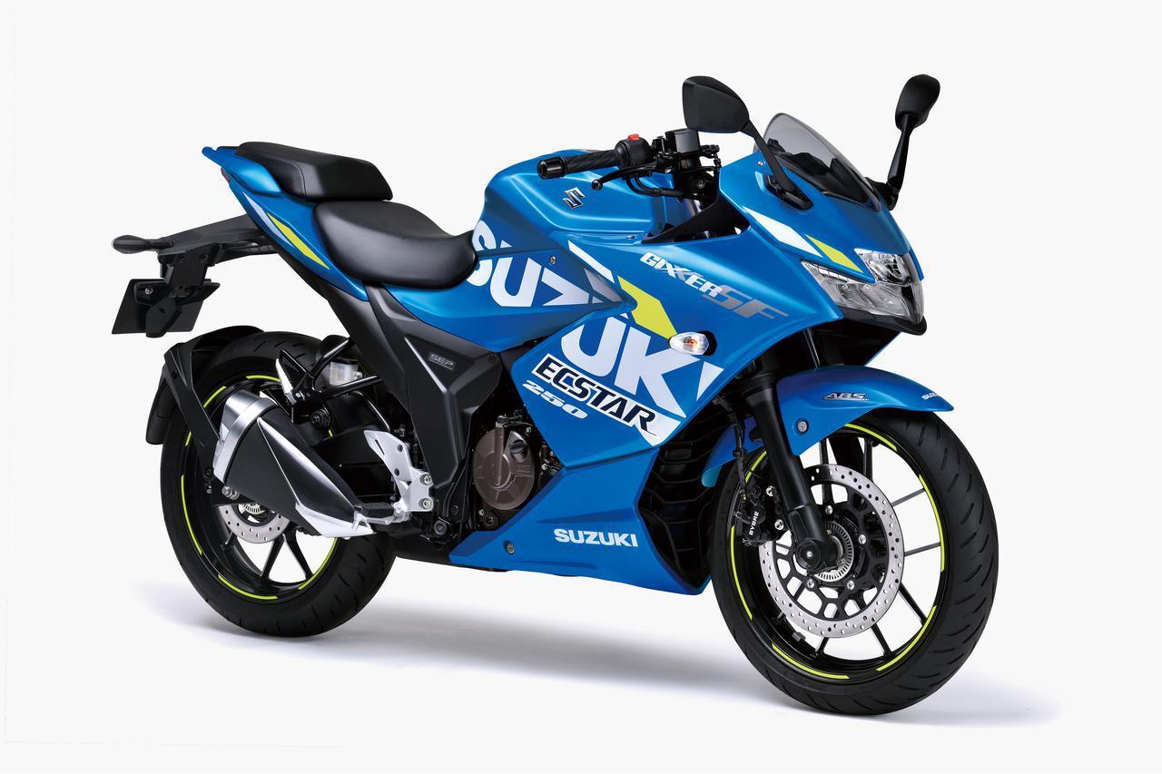画像3: 【驚きの40万円台】スズキ「ジクサーSF250」「ジクサー250」の価格と発売日が決定! 油冷単気筒250ccがいよいよ国内デビュー