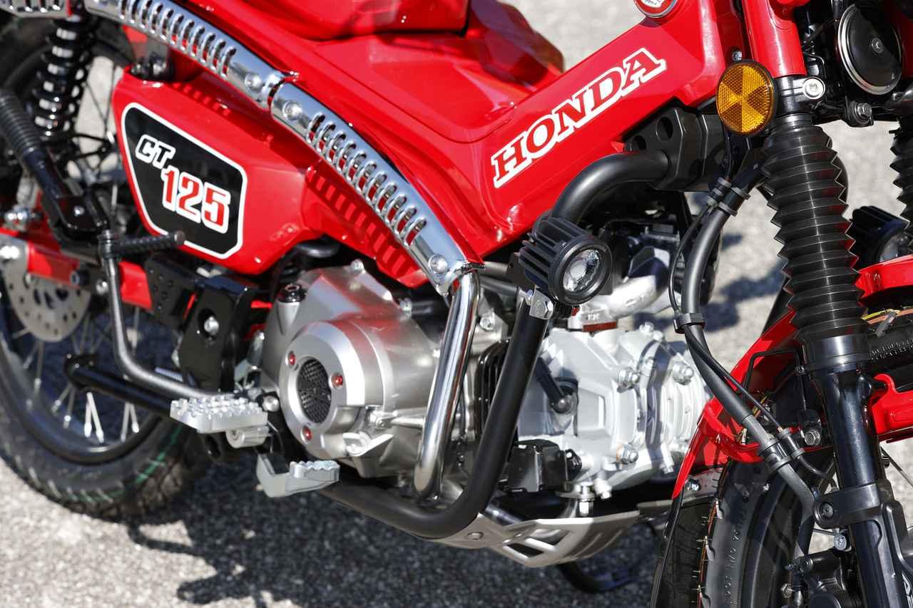 Images : 2番目の画像 - SP武川のパーツを装備したカスタム「CT125・ハンターカブ」 - webオートバイ