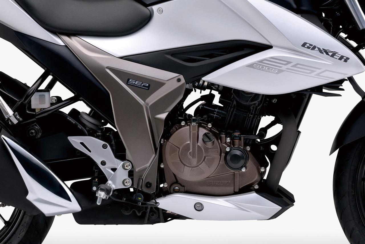 画像: ジクサーSF250・ジクサー250 共通の特徴 ①新開発の油冷エンジンを搭載