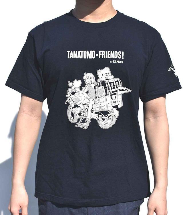 画像1: ①タナックスTシャツ