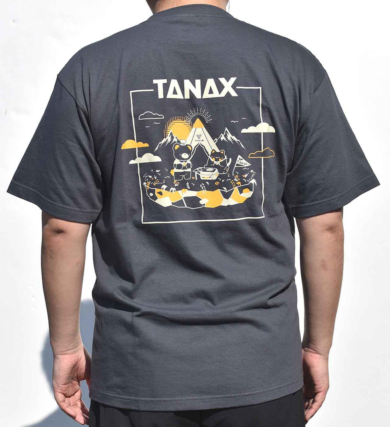 画像2: ①タナックスTシャツ